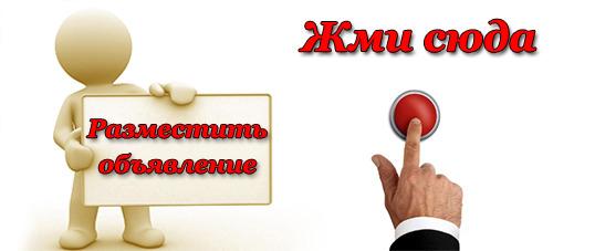 работа в альметьевске 2012 свежие вакансии